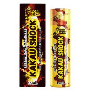 KKSH-0628-Chocolate_1